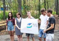 Завершила работу региональная летняя школа «Экосистема инновационного бизнеса»