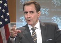Госдеп пригрозил России терактами и военными потерями  из-за Сирии