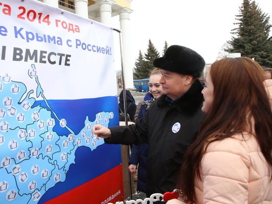 Жители Марий Эл вышли на митинг в честь возвращения Крыма в состав России